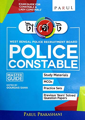 Parul Target West Bengal Police Constable Master Guide (Bengali Version) - 2021 Edition