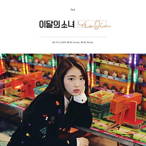 Blockberry Creative [Reissue] Monthly Girl LOONA - YEOJIN (Single) Album+Extra Photocards Set