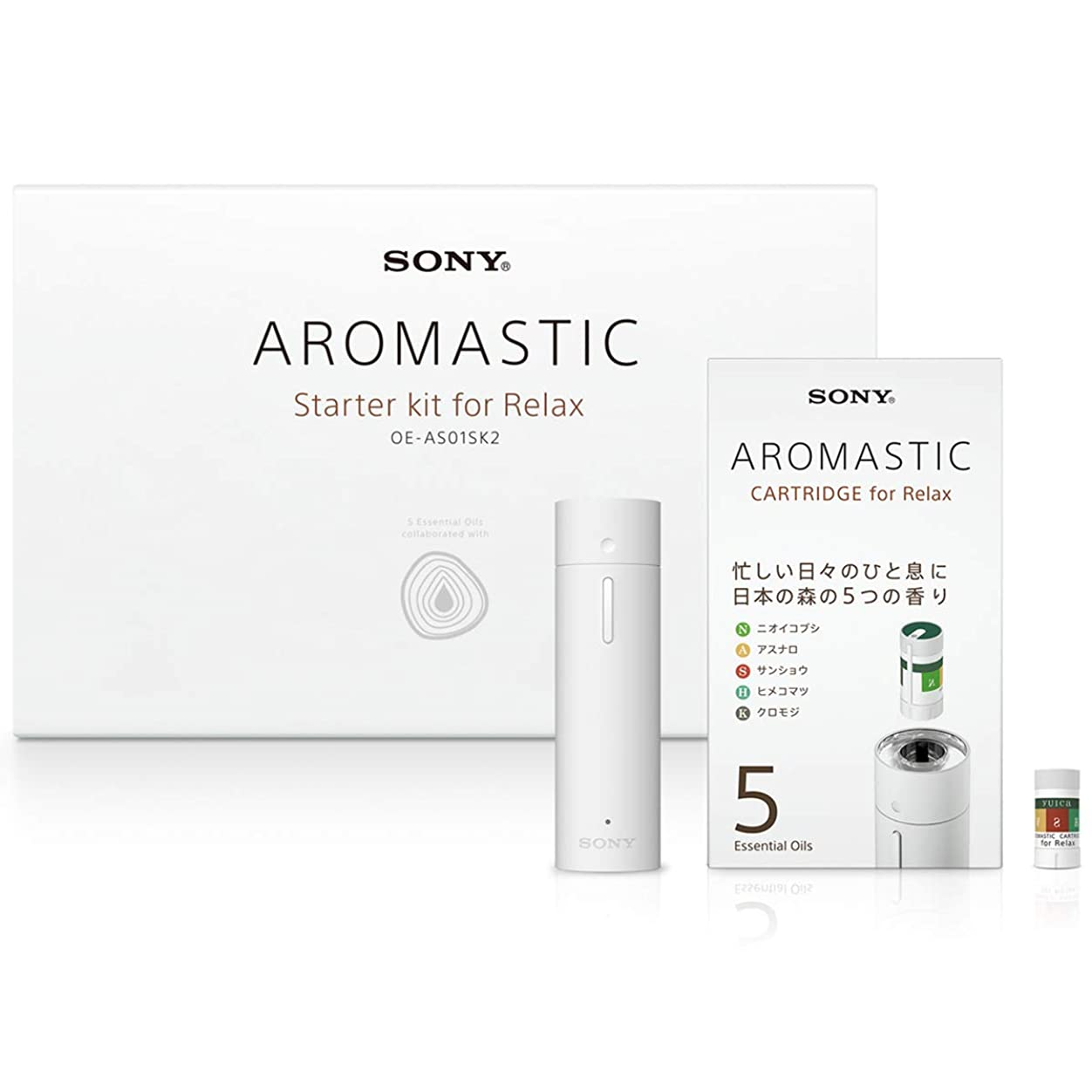 ビルマ恥ずかしさ避けるAROMASTIC Starter kit for Relax(スターターキット for Relax) OE-AS01SK2