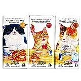 猫珈 蒜山ジャージーミルク ホワイトチョコレート 3種セット(ハチワレ・茶トラ・三毛猫)
