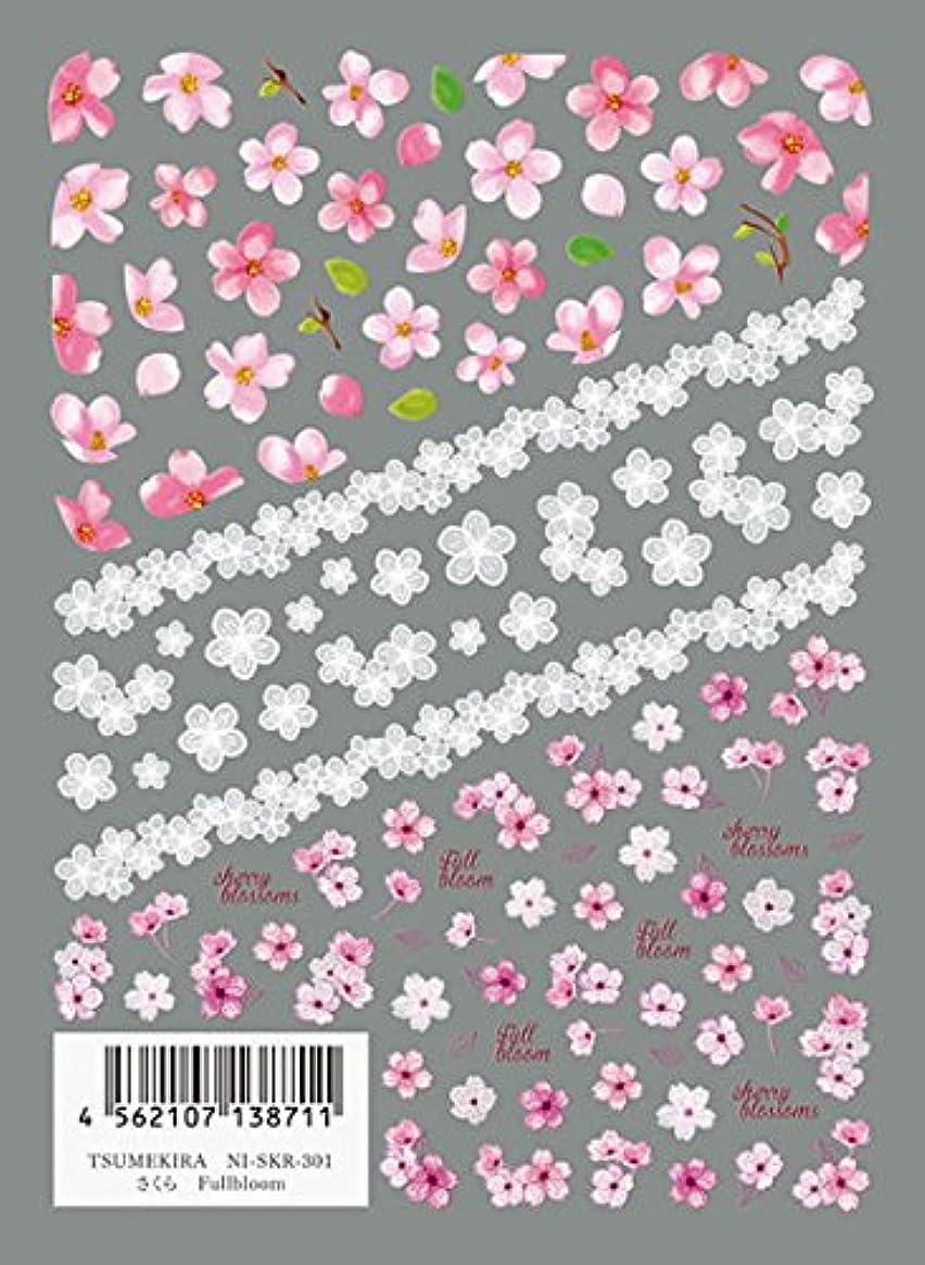 ツメキラ(TSUMEKIRA) ネイル用シール さくら NI-SKR-301