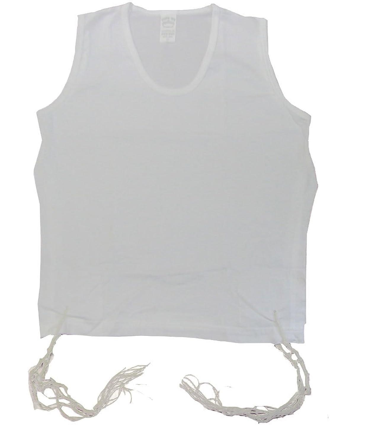 MALCHUS PerfTzit 100% Cotton Undershirt Tzitzis Tallit Kattan, (Slim Built Adult)