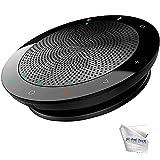 Jabra 510 Speak Bluetooth Speakerphone | PC, MAC, Tablet, Smartphone Compatible, MS Teams Skype Version 7510-109 - Bonus Microfiber Cloth