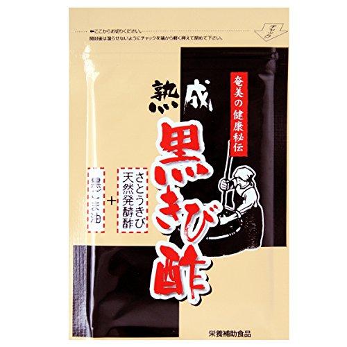 熟成黒きび酢 約1ヵ月分 通常配送無料