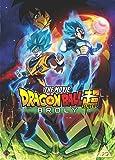 Dragon Ball Super The Movie: Broly [Edizione: Regno Unito]