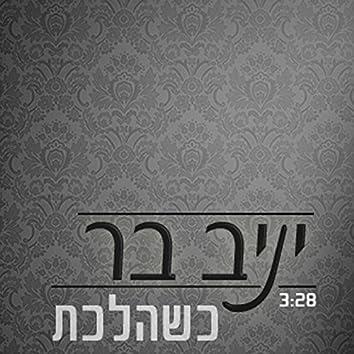 Kshehalacht