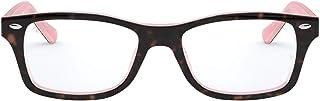 Kids' Ry1531 Square Prescription Eyeglass Frames