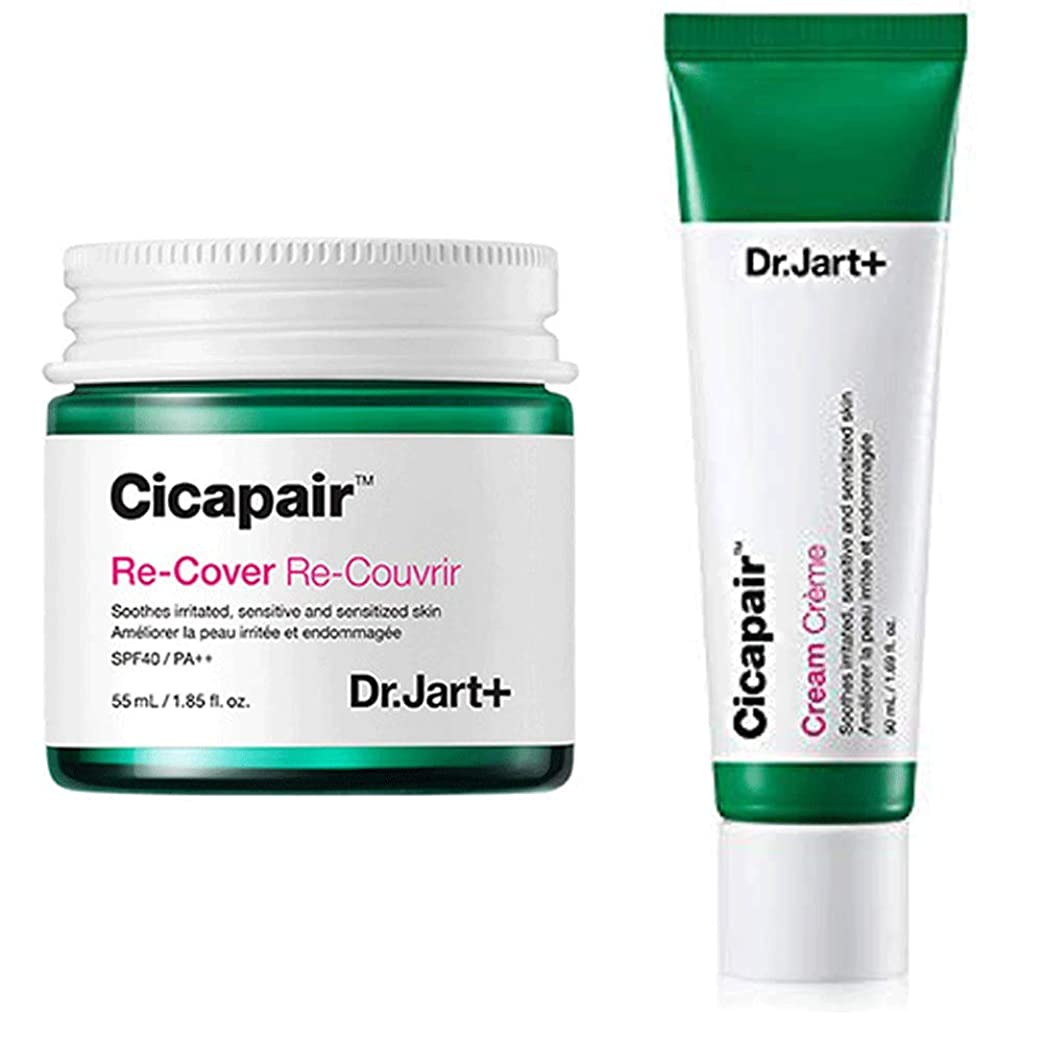 ファンタジー先床Dr.Jart+ Cicapair Cream + ReCover ドクタージャルトシカペアクリーム50ml + リカバー 55ml (2代目) セット [並行輸入品]
