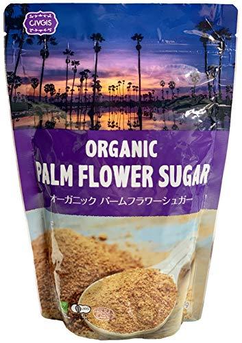 チブギス 有機JAS オーガニック パームフラワーシュガー 250g(無添加)ヤシの花の蜜シュガー(ココナッツシュガー)【オーガニック・ビーガン・グルテンフリー・ハラール】CIVGIS Organic Palm Flower Sugar 250g ( Co