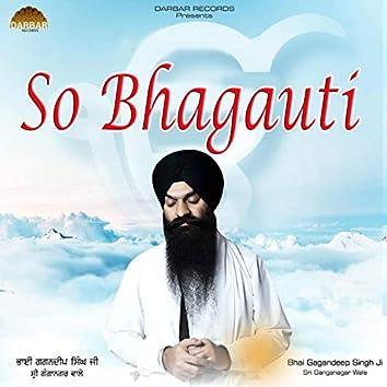 So Bhagauti