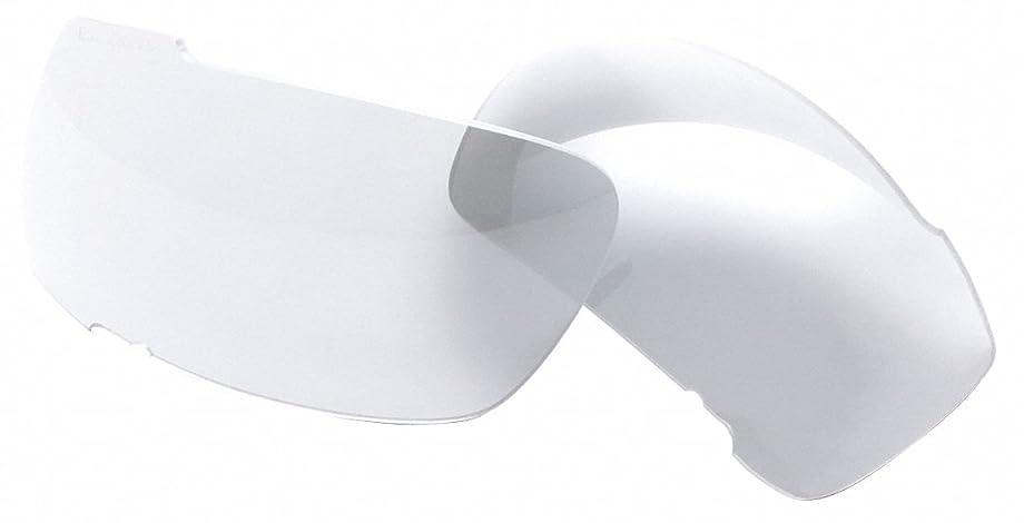 ESS Eyewear CDI MAX Replacement Lens