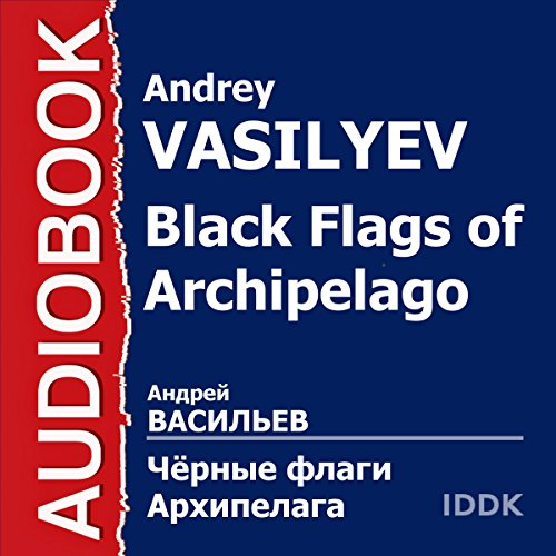 Black Flags of Archipelago [Russian Edition] audiobook cover art