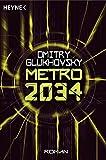 Metro 2034: 53301