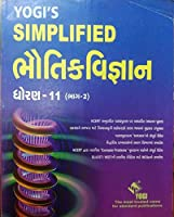 Yogi's SIMPLIFIED Bhautik vignan (Bhag-2)