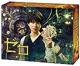 ゼロ 一獲千金ゲーム DVD-BOX[DVD]