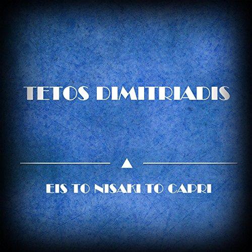 Ela Fili Tis Psyhis Mou (The Kiss of My Heart) (Original Mix)