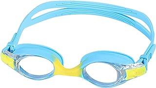 NMSL - Gafas De Baño De Niños, A Prueba De Agua, Antiálogo, Antiálogo, Gafas De Baño, Desmontable, Ajustable, Gafas, Anti-UV, A Prueba De Fugas, Gafas De Silicona Suaves, Gafas De Niños para Niños, Niñas.