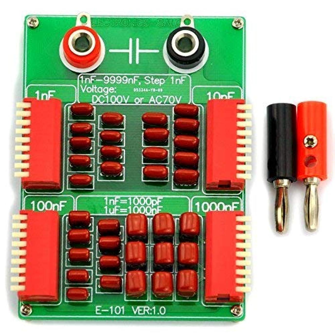 万一に備えてリブペデスタルElectronics-Salon 9999nfステップ-1nF 4十年 プログラム可能なコンデンサ?ボードに1nF