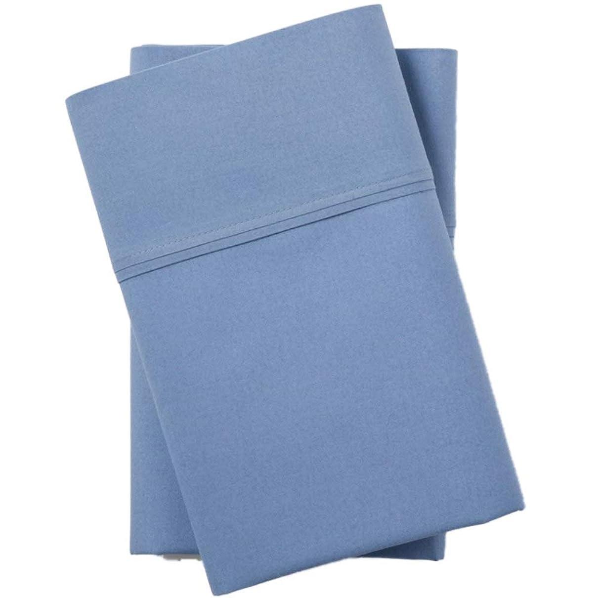 覆す勧告前任者ウルトラソフトソリッド枕カバーセット 300スレッドカウント - 標準