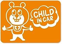 imoninn CHILD in car ステッカー 【マグネットタイプ】 No.66 グッドさん (オレンジ色)