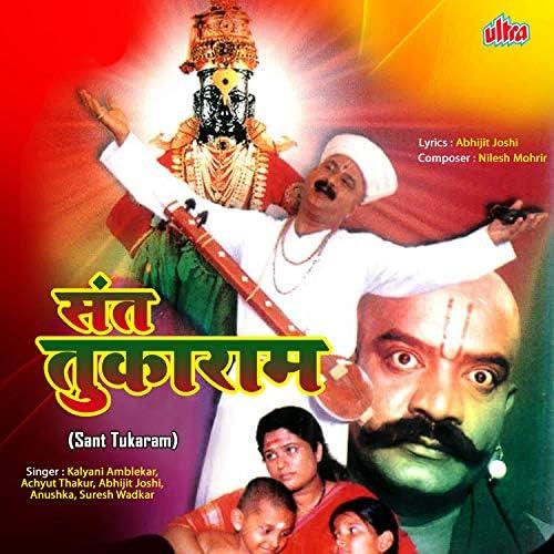 Abhijit Joshi, Anushka, Kalyani Amblekar, Suresh Wadkar & Achyut Thakur