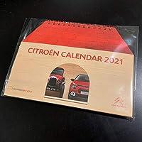 シトロエン 2021年卓上カレンダー
