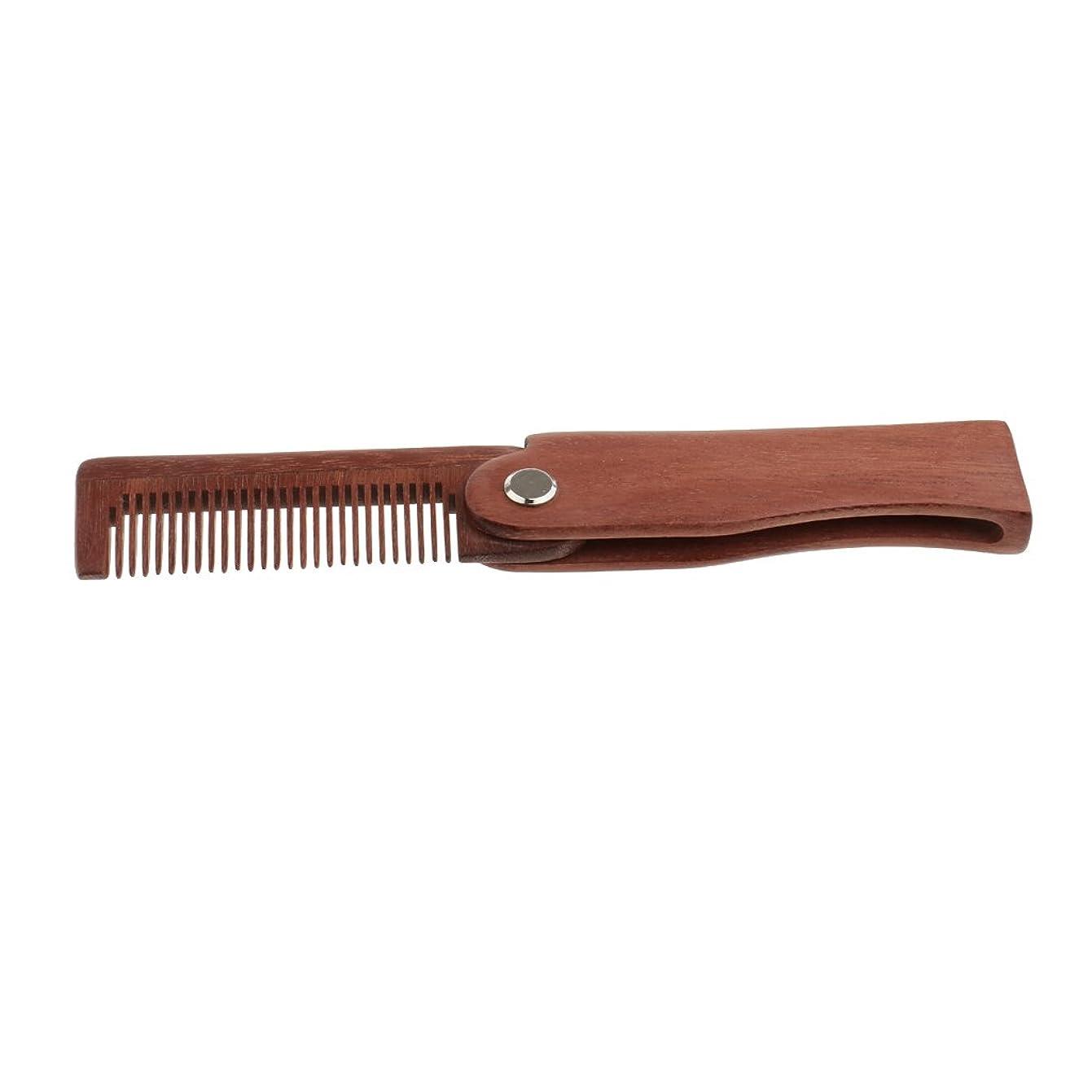 ジョブ精緻化まっすぐ折り畳み 毛ひげの櫛 ブラシ 木製 ひげ剃り櫛 男性 旅行 外出 便利グッズ ポケットサイズ