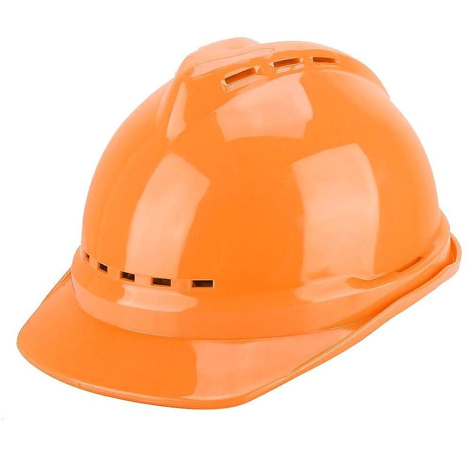 独創的協会法医学建築現場のための安全ヘルメット、厚いまっすぐなABS通気性のヘルメットの頭部の保護(オレンジ)