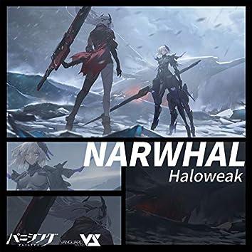 NARWHAL (パニシング:グレイレイヴン Original Game Soundtrack)