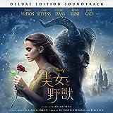 美女と野獣 (オリジナル・サウンドトラック -デラックス・エディション- / 英語版)