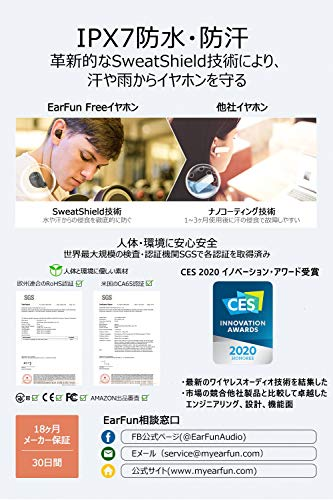 51ZiROumDnL-「EarFun Free」という完全ワイヤレスイヤホンを購入したのでレビュー!お値段の割に良いかも