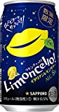 サッポロ リモンチェッロ 350ml 24缶