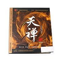 巫娜古琴 天禅 龙源唱片佛教音乐发烧古琴曲车载cd光盘碟片