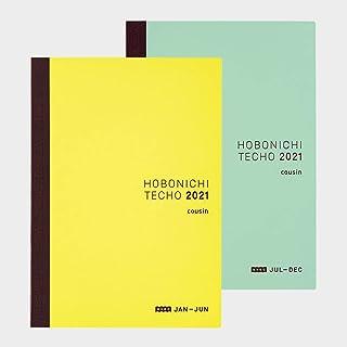 Hobonichi Techo Cousin Avec Books (Jan 2021 Start) [A5 Size/Monday-Start Week / 6-Month x2 Book Set]