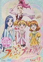 フレッシュプリキュア!【4】 [DVD]