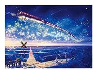 YANGBM ペーパー空間宇宙飛行士チャレンジブルーボードゲーム教育千個75x50cm大人子供誕生日プレゼントパズル段ボール風景ジグソーパズルフロアパズルパズル