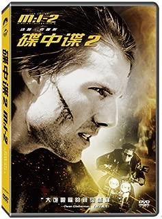 碟中谍2(DVD)