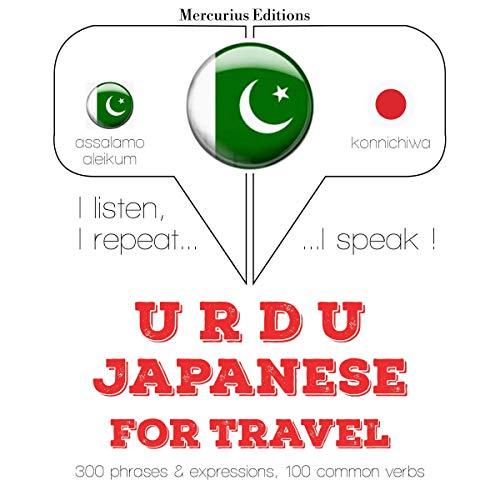 Urdu – Japanese. For travel cover art