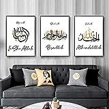 Cartel musulmán islámico de Allah, arte de pared para el hogar, cuadro en lienzo, citas, letras impresas, mezquita de países árabes, decoración para sala de estar, pintura, 30x42cmx3 (sin marco)