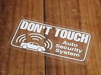 セキュリティーステッカー DON'T TOUCH ホワイト_SC-3058-TMS