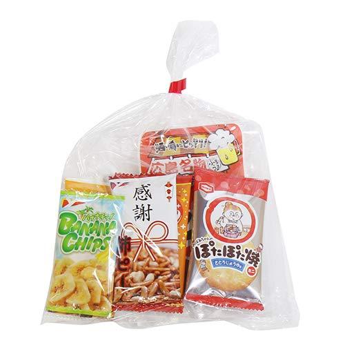 500円 広島名物!せんじ肉入りおつまみお菓子袋詰め 詰め合わせ 駄菓子 おかしのマーチ