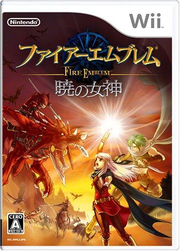 ファイアーエムブレム 暁の女神 - Wiiの詳細を見る