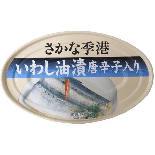 信田缶詰『さかな季港 いわし油漬 唐辛子入り』