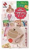 ニチバン Dear Kitchen ワザアリテープ 白 DK-WA255H