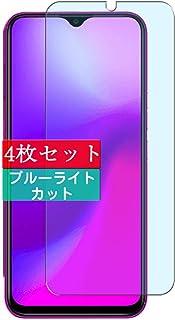 4枚 Sukix ブルーライトカット フィルム 、 Ulefone Note 9P 向けの 液晶保護フィルム ブルーライトカットフィルム シート シール 保護フィルム(非 ガラスフィルム 強化ガラス ガラス )