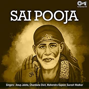 Sai Pooja (Sai Bhajan)