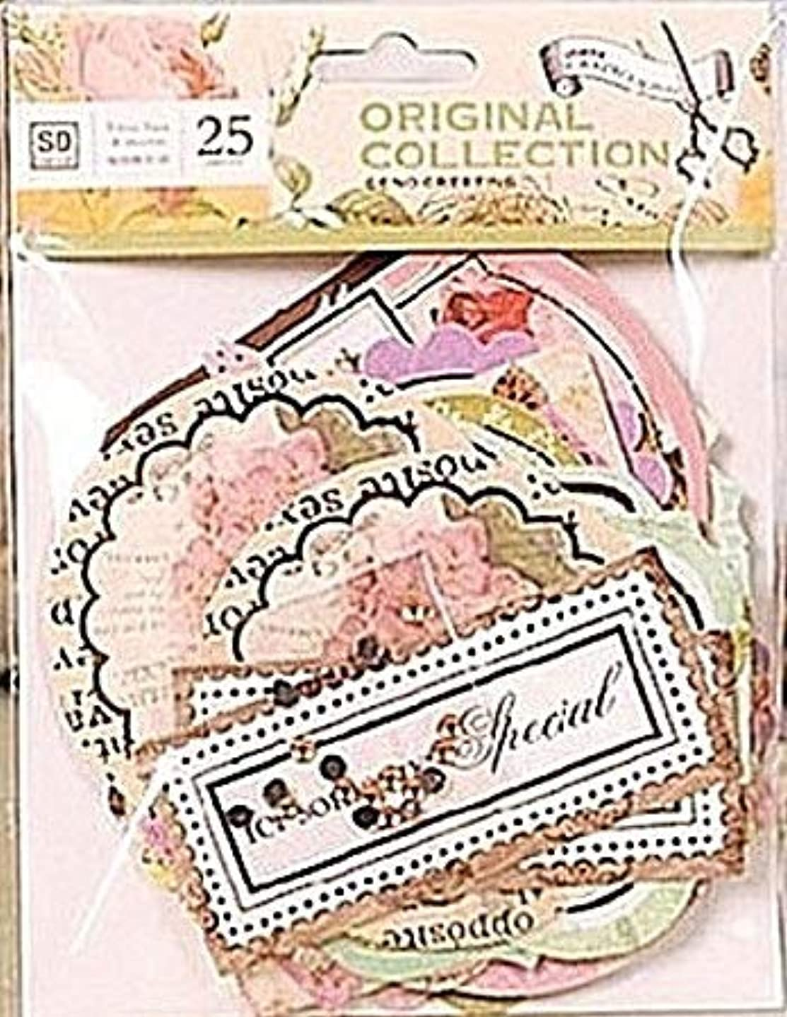 Ephemera For Scrapbooking With Paper Punch Shapes, Stamps For Card Making And Journal Stickers