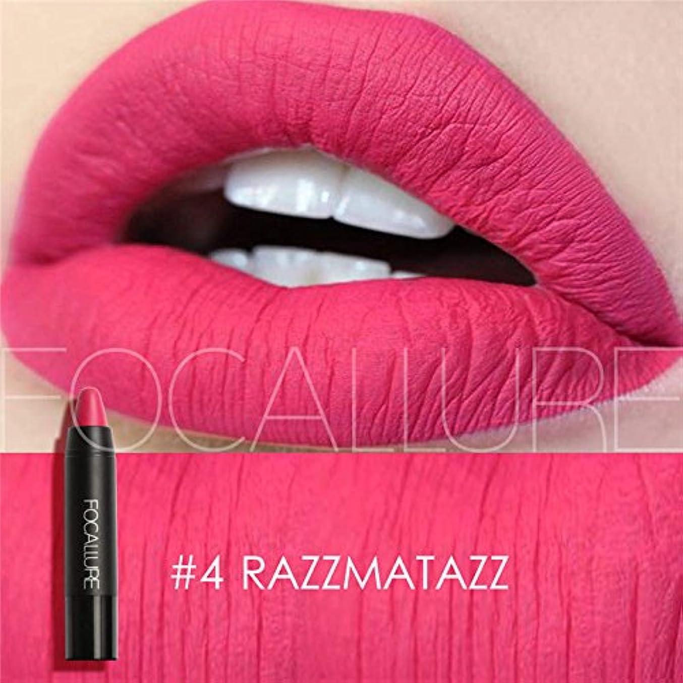 より自分を引き上げる分配しますGederq - 化粧ヌードメイクアップ唇を着用する12色の口紅マットLipsticker防水長持ち簡単 [4]