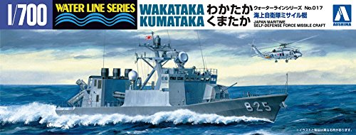 No.17 Maritime Self-Defense Force missile boats Wakataka mountain hawk 1/700 Water Line (japan import)