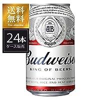 バドワイザー 335ml x 24本 [缶] 正規品